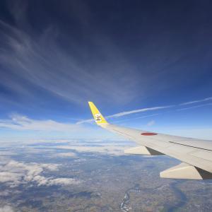 AIR DO HD071(NH4771)便 羽田→釧路搭乗記(2021.9)