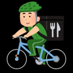 【UberEats宇都宮】自転車配達員の日常【ウーバーイーツ宇都宮】
