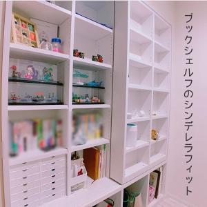 【セリア】一条工務店のブックシェルフにシンデレラフィットの小物ケース