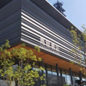 奈良市の蔦屋書店がいつの間にかオープンしてました