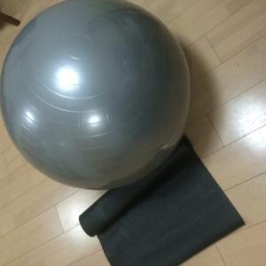 バランスボールで体幹を鍛える!そのための正しい選び方は?