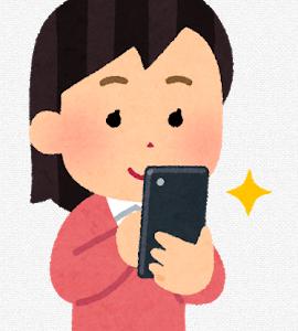 自宅でお小遣い稼ぎ出来るアプリ【この差ってなんですか】口コミも検証