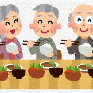 元気な100歳が実践している長寿の秘訣と毎日7つの習慣