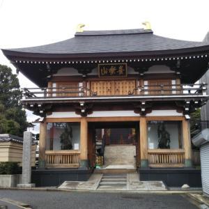 【慈眼寺】東京都世田谷区