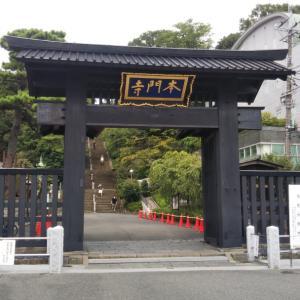 【池上本門寺】東京都大田区