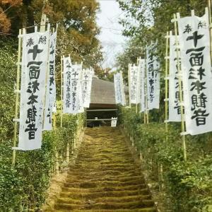 【杉本寺】鎌倉33観音第1番