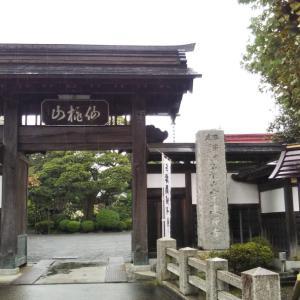 【宗建寺】東京都青梅市