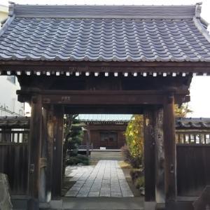 【九品寺】鎌倉33観音第16番