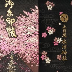 【上目黒氷川神社】弐