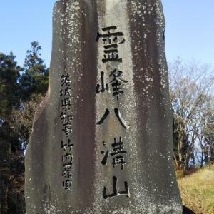 【日輪寺】坂東33観音第21番その参