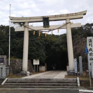 【酒列磯前神社】茨城県ひたちなか市