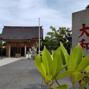 【大和天満宮】神奈川県大和市