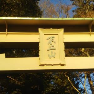 【東口本宮富士浅間神社】静岡県小山町