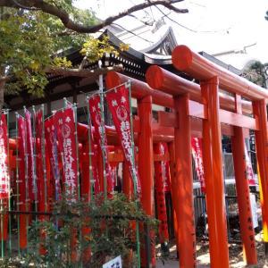 【鵠沼伏見稲荷神社】弍