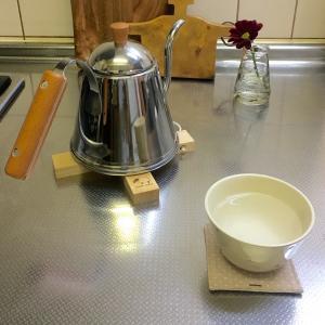 朝のお白湯じかん