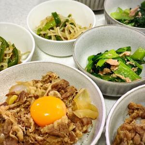 野菜多めの、栄養満点!節約晩ご飯で、身体の中から元気いっぱい!!
