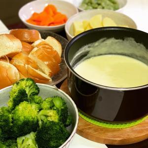 これは簡単で良い!!自作チーズフォンデュの晩ご飯♪