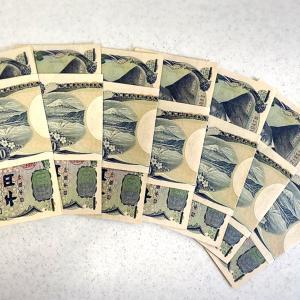 予算1日4000円生活で、無駄をなくして使い過ぎ防止へ!