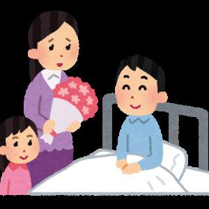 【経験談・おすすめ】入院にはスマホが必需品!コンテンツの無料情報、検索力が身に着く方法も紹介!