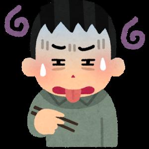 【体験談】味覚がなくてつらくないの?わたしはこうして克服しました!心の折り合いをつける方法!