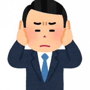 【経験談・舌ガン】言われて嫌なこと!言われて嬉しいこと!