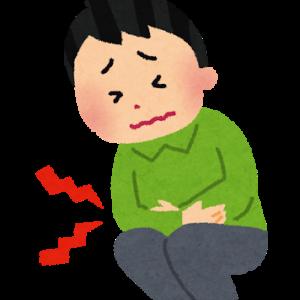 【意外と知らない・・・】痛みは我慢した方が良いの?薬が効かなくなる?いえ、躊躇せず痛み止めは使いましょう!