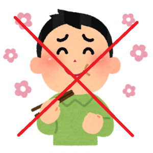 【絶望的?・・・】舌ガン手術後の味覚障害。味覚は戻らないかも…
