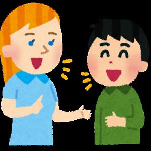 【克服への道】舌ガン手術後の発音障害…会話できます!