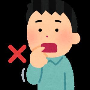 【舌ガン手術後でも話すことはできる!】舌がなくて話せない?発音障害について
