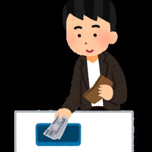 【お金の悩み】病気で出ていくお金、入ってくるお金【今から準備してください!】