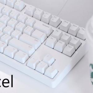 Excelを効率化!便利なショートカットキー53選