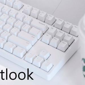 Outlookを効率化!便利なショートカットキー21選