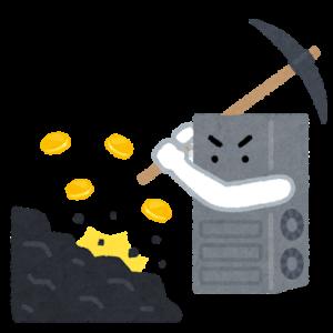 これから暗号通貨の面白い記事を見つけていきます~