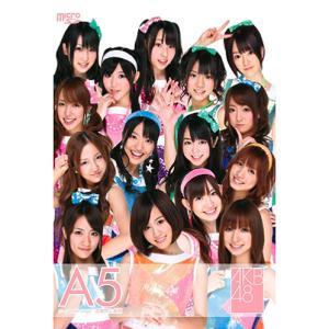 AKB48を卒業した上位メンバーが何処かに消えてしまう。