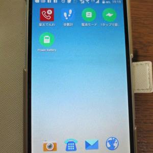 これが楽天モバイルが端末だ!(17,000円相当)が1円で購入できて1年間通信量が無料