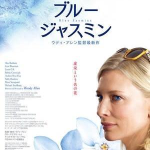 最近観た映画たち10
