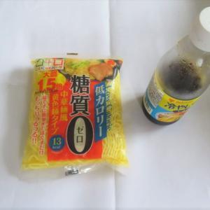 コンニャク中華麺