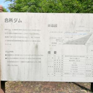 2021/06/20訪問 竜門の滝、英彦山