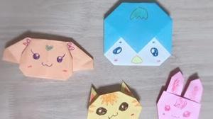 ヒーリングっどプリキュアの折り紙(ラビリンの折り方)
