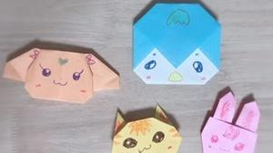 ヒーリングっどプリキュアの折り紙