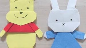 キャラクター折り紙あそび