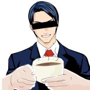 【株主優待】毎日コーヒーが飲める秘密のポートフォリオ