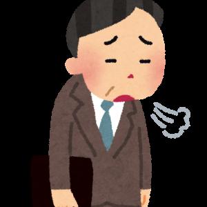 ため息の意味とは? 実はからだにいいおこないです。