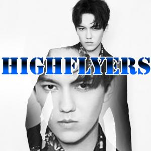 Tokyo Jazz Festival + There are Dimash's new interview form HIGHFLYERS! English translation below!