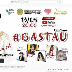 ディマシュ ソロコンサートパフォーマンス / BASTAUをYouTubeで!