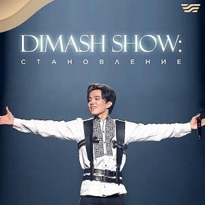 "khabartvの"" DIMASH SHOW ""プロジェクト継続か"