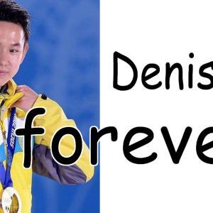 Denis Ten, forever! 英雄はいつまでも