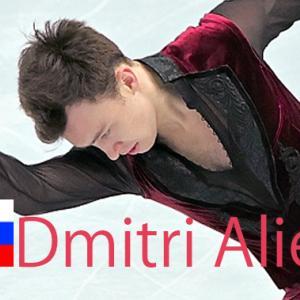 ロシアのドミトリー・アリエフ選手がディマシュの歌を採用か