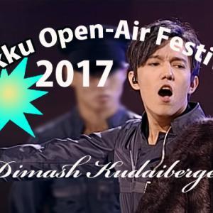 【アーカイブ】Gakku Open-Air Festival 2017【もうひとつの凱旋】