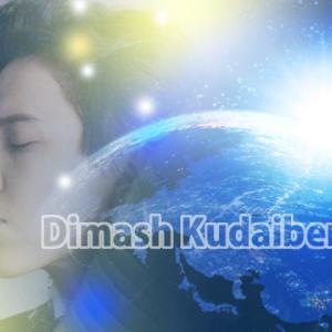 Dimash幻の名曲【Love's not over yet】オーケストラ録音